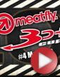 Video: Meatfly 3DH Cup Monínec 2011