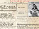 Rozhovor: DUAL PRISONS #4 - Semiš