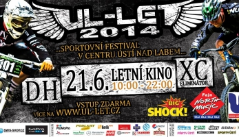 Video: UL-LET 2014 - Last call for all